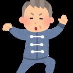 taikyokuken_ojiisan