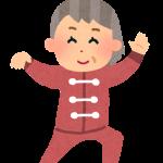 taikyokuken_obaasan