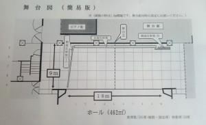 DSC_0013 (2)